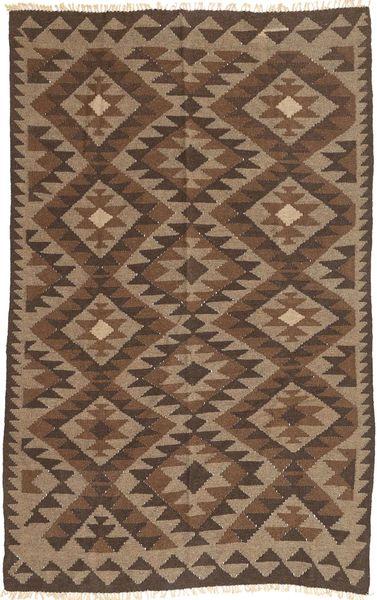 Kelim Maimane Matto 150X238 Itämainen Käsinkudottu Ruskea/Tummanruskea (Villa, Afganistan)