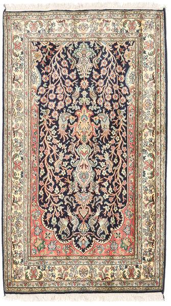 Kashmir 100% Silkki Matto 83X126 Itämainen Käsinsolmittu Beige/Tummanvioletti (Silkki, Intia)