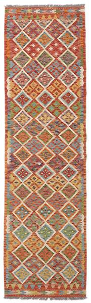 Kelim Afghan Old Style Matto 85X305 Itämainen Käsinkudottu Käytävämatto Tummanruskea/Ruoste (Villa, Afganistan)