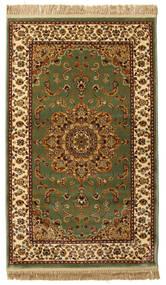 Nahal - Vihreä Matto 100X160 Moderni Tummanvihreä/Ruskea ( Turkki)
