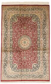 Ghom Silkki Allekirjoitettu: Razavi Matto 125X203 Itämainen Käsinsolmittu Tummanbeige/Tummanpunainen (Silkki, Persia/Iran)