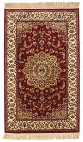 Nahal - Ruoste Matto 100X160 Moderni Tummanruskea/Tummanpunainen ( Turkki)
