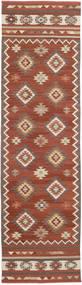 Kelim Malatya Matto 80X300 Moderni Käsinkudottu Käytävämatto Tummanpunainen/Tummanruskea (Villa, Intia)