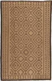 Kelim Matto 160X244 Itämainen Käsinkudottu Ruskea/Vaaleanruskea (Villa, Persia/Iran)