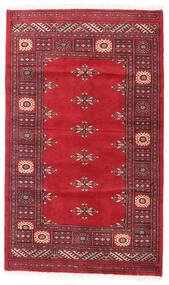 Pakistan Bokhara 2Ply Matto 94X156 Itämainen Käsinsolmittu Punainen/Tummanpunainen (Villa, Pakistan)