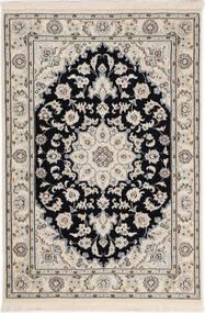 Nain 9La Sherkat Farsh Matto 80X120 Itämainen Käsinsolmittu Vaaleanharmaa/Beige (Villa/Silkki, Persia/Iran)