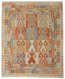 Kelim Afghan Old Style Matto 250X301 Itämainen Käsinkudottu Vaaleanruskea/Ruskea Isot (Villa, Afganistan)