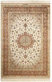 Ghom Silkki Matto 130X197 Itämainen Käsinsolmittu Beige/Ruskea (Silkki, Persia/Iran)