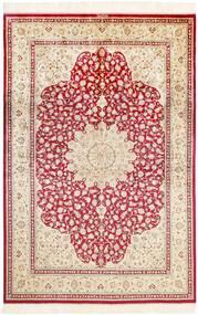 Ghom Silkki Matto 161X236 Itämainen Käsinsolmittu Keltainen (Silkki, Persia/Iran)