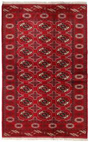 Turkaman Matto 131X202 Itämainen Käsinsolmittu Tummanpunainen/Punainen (Villa, Persia/Iran)