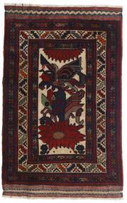 Kelim Golbarjasta Matto 85X135 Itämainen Käsinkudottu Tummanpunainen/Vaaleanruskea (Villa, Afganistan)