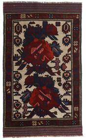 Kelim Golbarjasta Matto 90X150 Itämainen Käsinkudottu Tummanpunainen (Villa, Afganistan)