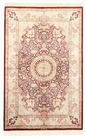 Ghom Silkki Matto 100X155 Itämainen Käsinsolmittu Vaaleanpunainen/Keltainen (Silkki, Persia/Iran)