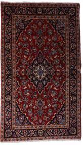 Keshan Matto 97X158 Itämainen Käsinsolmittu Tummanpunainen (Villa, Persia/Iran)