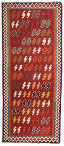 Kelim Vintage Matto 124X287 Itämainen Käsinkudottu Käytävämatto Tummanpunainen/Ruoste (Villa, Persia/Iran)
