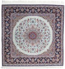 Isfahan Silkkiloimi Matto 199X202 Itämainen Käsinsolmittu Neliö Vaaleanharmaa/Valkoinen/Creme/Vaaleanvioletti (Villa/Silkki, Persia/Iran)