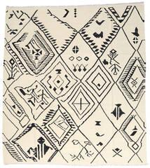 Kelim Ariana Matto 257X283 Moderni Käsinkudottu Beige/Tummanharmaa Isot (Villa, Afganistan)