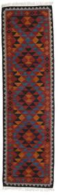 Kelim Isparta Matto 80X300 Moderni Käsinkudottu Käytävämatto Tummanpunainen/Musta (Villa, Intia)