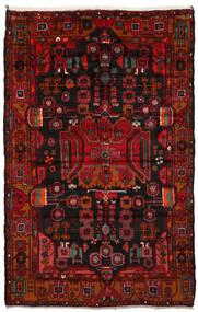 Nahavand Matto 165X260 Itämainen Käsinsolmittu Tummanruskea/Tummanpunainen/Ruoste (Villa, Persia/Iran)