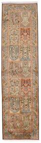 Kashmir 100% Silkki Matto 82X300 Itämainen Käsinsolmittu Käytävämatto Ruskea (Silkki, Intia)