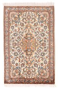 Kashmir 100% Silkki Matto 64X100 Itämainen Käsinsolmittu Vaaleanpunainen/Keltainen (Silkki, Intia)