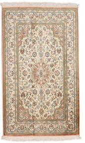 Kashmir 100% Silkki Matto 75X125 Itämainen Käsinsolmittu Beige/Tummanbeige (Silkki, Intia)