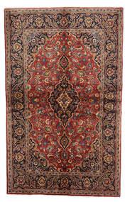 Keshan Matto 136X218 Itämainen Käsinsolmittu Tummanruskea/Tummanpunainen (Villa, Persia/Iran)