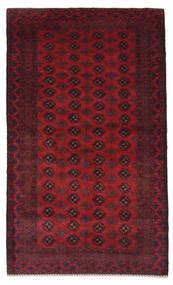 Beluch Matto 123X210 Itämainen Käsinsolmittu Tummanpunainen/Tummanruskea (Villa, Afganistan)