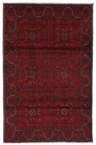 Afghan Khal Mohammadi Matto 125X193 Itämainen Käsinsolmittu Tummanpunainen/Tummanruskea (Villa, Afganistan)