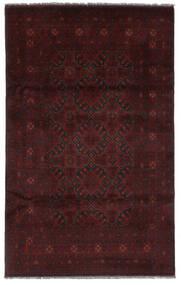 Afghan Khal Mohammadi Matto 125X200 Itämainen Käsinsolmittu Tummanpunainen (Villa, Afganistan)