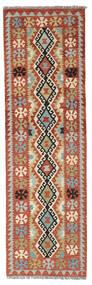 Kelim Afghan Old Style Matto 83X275 Itämainen Käsinkudottu Käytävämatto Punainen/Tummanpunainen (Villa, Afganistan)