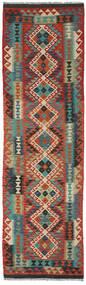 Kelim Afghan Old Style Matto 83X297 Itämainen Käsinkudottu Käytävämatto Tummanpunainen/Musta (Villa, Afganistan)