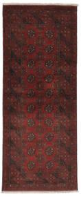 Afghan Matto 78X195 Itämainen Käsinsolmittu Käytävämatto Musta/Tummanruskea (Villa, Afganistan)
