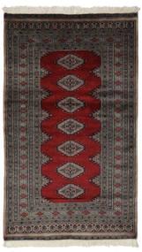 Pakistan Bokhara 3Ply Matto 102X169 Itämainen Käsinsolmittu Musta/Tummanruskea (Villa, Pakistan)