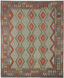 Kelim Afghan Old Style Matto 249X297 Itämainen Käsinkudottu Tummanvihreä/Tummanruskea (Villa, Afganistan)