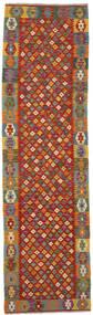 Kelim Afghan Old Style Matto 82X299 Itämainen Käsinkudottu Käytävämatto Tummanpunainen/Tummanruskea (Villa, Afganistan)